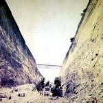 Canal de Corinto 9